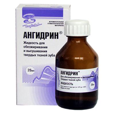 ангедрин