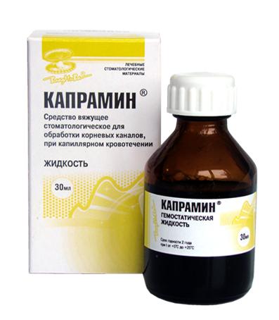 капрамин