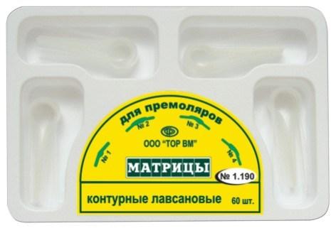 матрица 1190